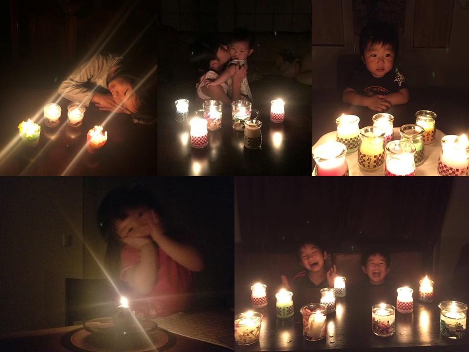 電気を消して家族ですごそう~キャンドルナイト
