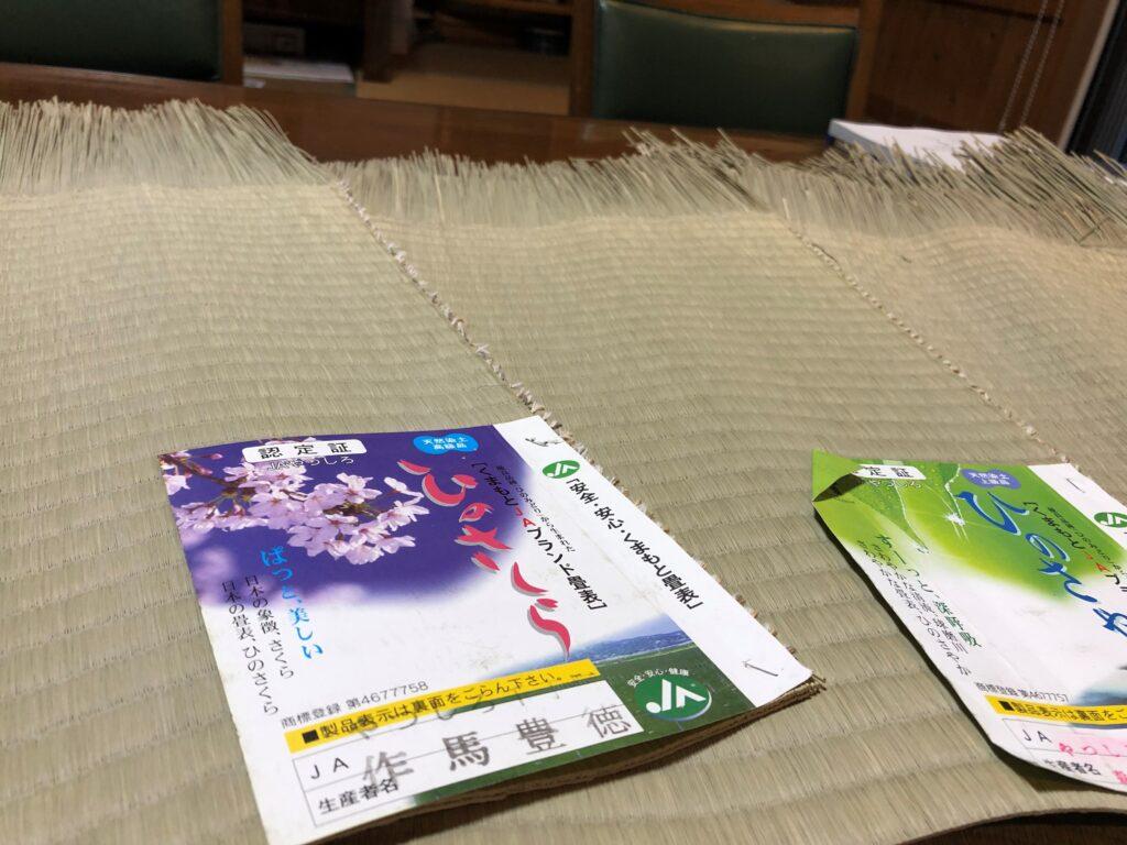 熊本産のい草の畳に入れ替えます